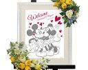 【Disneyzone】ウェルカムボード ウェディング ウエディング ブライダル bridal キスユー【ディズニー】