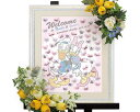 【Disney】ウェルカムボード ブライダル ウェディング ウエディング ディズニーのウェルカムボード ウェディングツリー ドナルド&デイジー LOVE ※30名〜80名用 結婚式 bridal