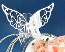 席札 ブライダル ウエディング フィノ 12名セット 結婚式用手作りキット 席札グラスタイプ ウェディング bridal