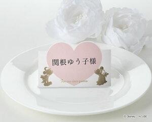 席札マイティ【手作りキット】