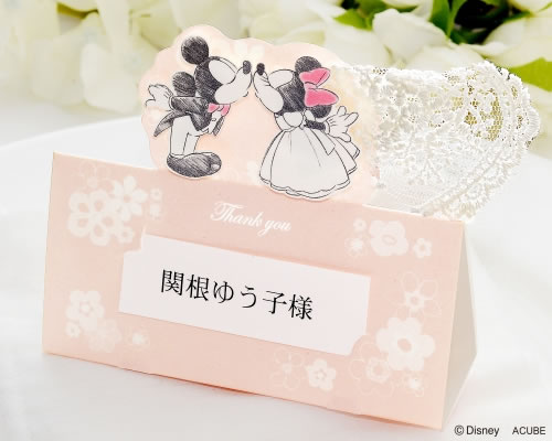 【Disneyzone】ディズニー席札 ホワイトベール(卓上タイプ)(12名分) 結婚式用手作りキット【ミッキー&ミニー】