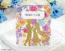 【Disneyzone】ディズニー席札 ヴィヴァーチェ(卓上タイプ)(12名分) 結婚式用手作りキット【ラプンツェル】