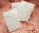 楽天ACUBE【結婚式 招待状】 ウエディング 手作りセット マリッジベル 手作りキット ブライダル ウェディング bridal