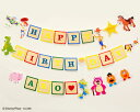 【ディズニー公認 パーティーグッズ】ガーランド トイストーリー パーティー 飾り付け 誕生日 お祝い