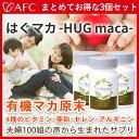 AFC mitete HUG maca(はぐマカ) 30日分 3個