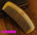 くし 髪 ブラシ ヘアブラシ 携帯用としてもコンパクトタイプ ブラッシングで枝毛/切れ毛予防 耐静電気
