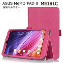 ASUS ME181 レザー カバー 手帳型 2つ折 MeMO Pad 8 アンドロイド/android ブックカバータイプ ソフトケース/ソフトカバー ジャケット/タブレットケース/タブレットカバー