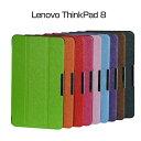 Lenovo ThinkPad 8 ケース レザー 手帳 横開き【lenovoタブレット カバー】軽量/薄 スタンドケース/スタンドカバー レノボタブレット 対応ケース タブレットケース/タブレットカバー Windows 8タブレット プロテクター ジャケット【RCP】05P12Oct14