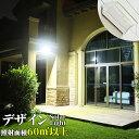 「世界最先端メーカーの高輝度LEDチップ採用!今買うとすぐ300円クーポンを利用できる
