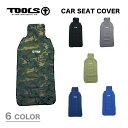 ショッピングシートカバー TOOLS サーフィン CAR SEAT COVER カーシートカバー ツールス