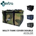 EXTRA エクストラ MULTI TANK COVER DOUBLE マルチ タンク カバー ダブル 各4色