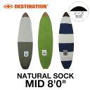 """DESTINATION ディスティネイション NATURAL SOCK MID ナチュラルソックス ボードケース 8'0"""" ミッド サーフィン"""
