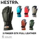 HESTRA 3 FINGER GTX FULL LEATHER ヘストラ グローブ スリーフィンガー フルレザー GORE-TEX スノーボード スキー