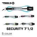 リーシュコード TOOLS ツールス SECURITY セキュリティー 7'1/2 ファン サーフィン サーフボード