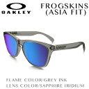 ショッピングoakley OAKLEY オークリー FROGSKINS フロッグスキン サングラス ASIA FIT アジアンフィット OO9245-42
