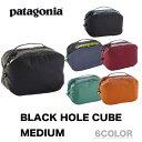 ショッピングパタゴニア PATAGONIA パタゴニア BLACK HOLE CUBE-MEDIUM ブラックホール キューブ ミディアム 49365