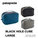 ショッピングパタゴニア PATAGONIA パタゴニア BLACK HOLE CUBE-LARGE ブラックホール キューブ ラージ 49370