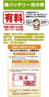 �ڤ���˾������ѥХåƥ��ʬ̵�����ۡڤ�����18:00��!!����̵��!!�ۥ�����N-100D23L/C5Panasonic�ѥʥ��˥å��֥롼�Хåƥcaos�����Хåƥ100D23L/C5