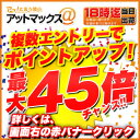 【KENWOOD ケンウッド】カーオーディオ MP3/WMA/WAV※1/FLAC※1対応 CD/U