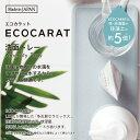 ECOCARAT(エコカラット) 洗面トレー W589 (マーナ)(1805)