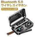 進化版 Bluetooth 5.0 ワイヤレスイヤホン 電池残量表示 Hi-Fiアクティブ・ノイズキャンセリング(ANC) 機能搭載 180時間 再生高音質 IPX5_防水 左右分離型マイク内蔵 2000mAh大容量 充電式収納ケース付き3Dステレオサウンド自動ペアリング