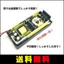 【送料無料】 「PSEマーク取得品] 12V 5A ACアダプター LED付き デジタルアンプ用などに