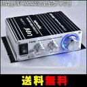 【送料無料】 D1 デジタルアンプ/lepy LP-2020...