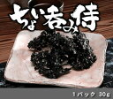 ピリ辛珍味 ちょい呑み侍30g入【ノンフライ】単品【味付ばらのり 味付ばら海苔】