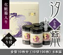贈答用 有明産 味付けのり K-60 汐紫(6本詰) 【味付け海苔 味海苔 味のり 国産】【お