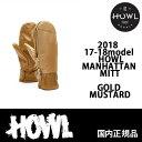 2018 HOWL ハウル スノーボード ミトン MANHATTAN MITT マンハッタン ミット BROWN 正規品 align=