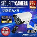 防犯カメラ SDカード録画 64GB microSDXC対応...