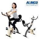 フィットネスバイク アルインコ直営店 ALINCO基本送料無...