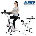 アルインコ直営店 ALINCO 基本送料無料 AFB4518...