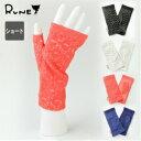 UV手袋 てぶくろ ギフト プレゼント UVカット ショート丈 スマホが使える 指なし 綿レース レイヤード 内藤ルネ