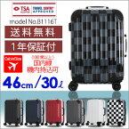 【期間限定プライス】スーツケース キャリーケース キャリーバッグ小型 Sサイズ 46cm 機内持ち込み可1年保証付 B1116T フレームタイプ
