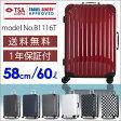 スーツケース 58cm Mサイズ 中型1年保証付 B1116T新モデル フレームタイプ