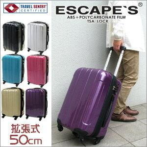 スーツケース キャリーバッグ キャリー