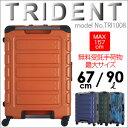 スーツケース 大型 Lサイズ 67cm 90L無料受託手荷物最大サイズ キャリーケースシフレ 1年保証付 TRIDENT トライデント TRI1008