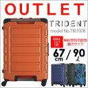 【アウトレット】スーツケース 67cm 大型 LLサイズ無料受託手荷物最大サイズシフレ TRIDENT トライデント TRI1008