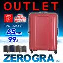 【訳ありアウトレット】スーツケース 超軽量 65cm 99L大型 LLサイズ 無料受託手荷物最大シフレ ZEROGRA ゼログラ ZER1031