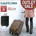 アウトレット キャリーバッグ キャリー 持ち込み チェック スーツケースシフレ