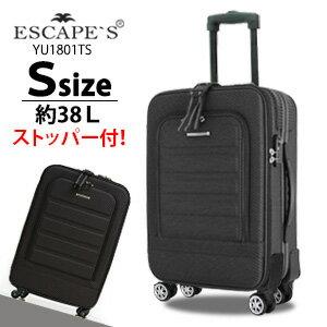 スーツケース ストッパー フラットインナーキャリーバッグ キャリー