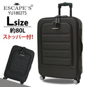 キャリーバッグ ストッパー キャスター スーツケース キャリー