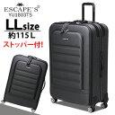クーポン ストッパー スーツケース サイズキャリーケース キャリーバッグ