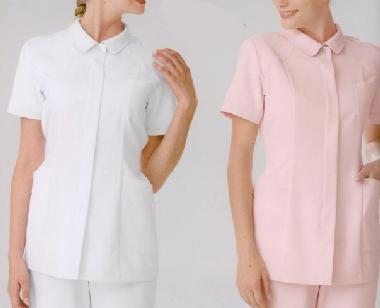 White women medical ★ nagaileben ★ nurse white pants set
