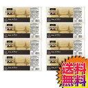 【送料無料】コストコ Costco フランス製 メニセズ プチパン 24入パック 6個×8袋 (48個)【ITEM/578657】