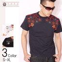 花旅楽団 スクリプト 幾何学桜 和柄 半袖 Tシャツ 刺繍 STX-007 メンズ