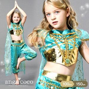 ハロウィン 衣装 子供 仮装 プリンセス ドレス コスプ