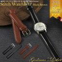 腕時計ベルトステッチ柄なし | シンプル、スタイリッシュな腕時計ベルトシリーズ 腕時計バンド 腕時計ベルト 腕時計 替えバンド 替え..