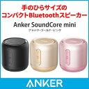 Anker SoundCore mini...